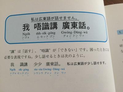 香港・レッスン】【速報】新元号「令和」を祝おう!令和割広東語学習 ...