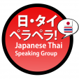 JTPP Speaking group