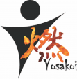2017 Welcome Party Zen Yosakoi